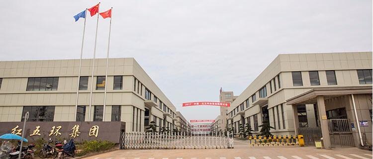 Hongwuhuan Manufacture 1
