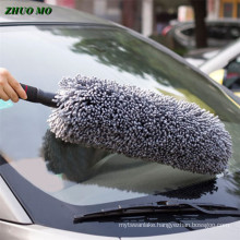 Car Microfiber Duster Cleaning Cloth car Care Clean Brush Dusting Tool Microfibre Wax Polishing Detailing Towels Washing Cloths