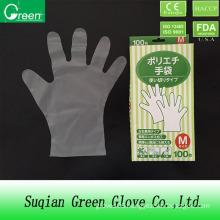 Clear Beauty Salons Soft Glove