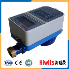 China Mbus RS485 Remote Reading Brass Prepaid Smart Water Meter