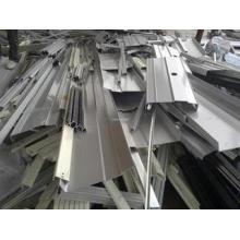 De la qualité de la qualité de la ferraille en aluminium de type différent