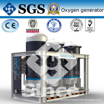 Oxygen Gas Generation Plant (PO)