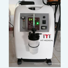 Oxygenerator Concentrator Portable Oxygen Machine High Quality Electric 10L MT Medical Free Spare Parts White Class II MT-0700H1