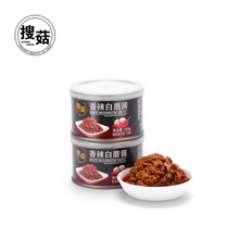 SOGOOD Specialty Food Hot selling barbeque sauce