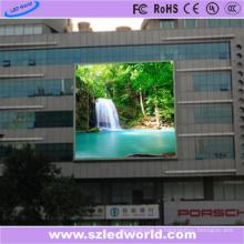 P8 вел Дисплей экрана расстояние просмотра больше, чем 8 метров