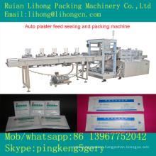 Gsb-220 Horizontal 4-Side Blood Stopping Sponge Plaster Auto Feed Sealing Machine