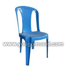 Armless Chair Mold
