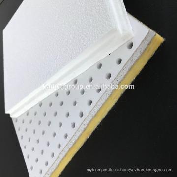 Высокая плотность стекловолокна Акустическая панель потолка