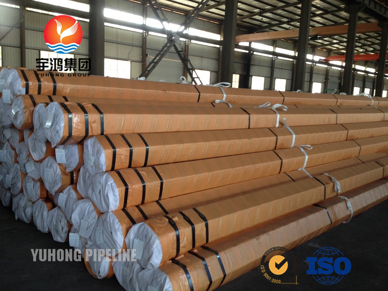 Carbon Steel Boiler Tube ASME SA213 T5 for heat exchanger in China