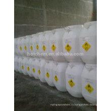 СОВК Дихлоризоцианурата натрия для Дезинфектанта воды