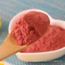 pure freeze dried raspberry powder drink natural raspberry extract