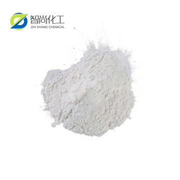 APIs CAS: 513-77-9 carbonate de BariuM
