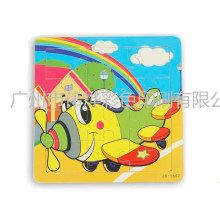 Printing Baby Paper Cardboard Puzzle Hot Sale Children Jigsaw
