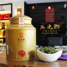 green tea huangshan maofeng with special grade