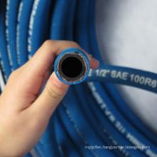 2 Inch Oil Resistant Air Breathe Rubber Hose