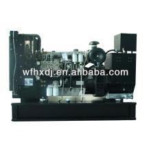 16-112KW Hot sales lovol generating set with good price