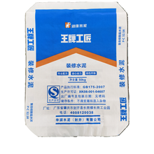 Woven PP Laminated Valve  Cement Bag