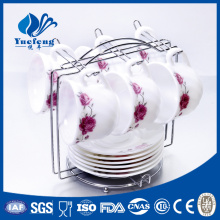 New Style Opal glassware Mug Cups 250 ml