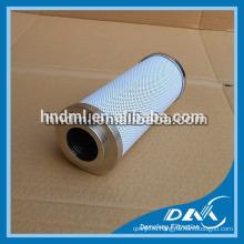Фильтр всасывающего масла, масляный фильтр, фильтрующий элемент 0030 D 010 BN4HCфильтр-патрон для шестеренчатого насоса, всасывающий фильтр