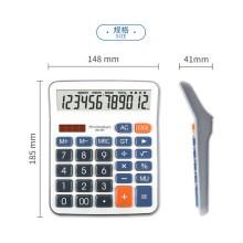 calculadora científica electrónica instrucciones de 12 dígitos