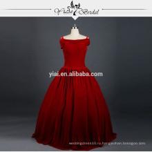 RSE620 настроить свой собственный старинные платья платья с рукавами дешевые плеча