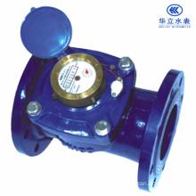 Horizontal Woltman Dry Dial Cold Water Meter (LXL-40E~LXL-200E)