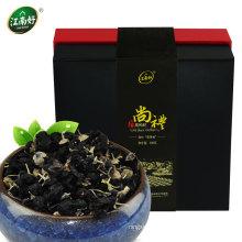 bulk goji berries black chinese wolfberry/dried goji berries 240g