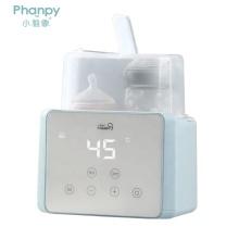 PH909433 Calentador de biberones doble Phanpy, azul