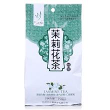 Jasmine Tea Bag/Herbal Tea Bag/Plastic Tea Packaging