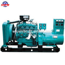 motor diesel marino del barco del precio de fábrica chino