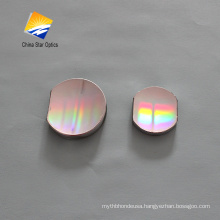 Holographic concave grating of grooved density 1200 lines