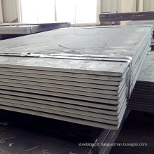 Wear Resistant Steel Xar 500