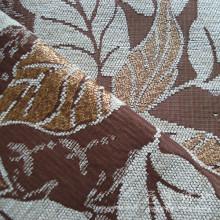 Polsterstoff Chenille Jacquard Sofa