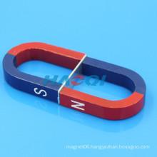 school teaching u shape alnico horseshoe magnets