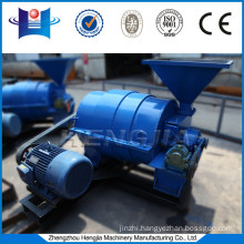 Low-price coal pulverizer mill with CE certificate