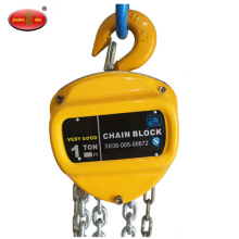 movable small mining electric hoist