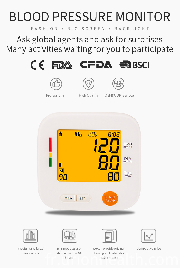 home use bp monitor