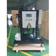 Оборудование для очистки смазочного масла в высоком вакууме ZYLC-25