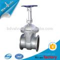 Válvula de compuerta de baja presión