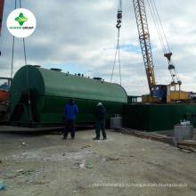Высокое качество отработанное Масло/моторное масло для дизельного завода группы Хуайин