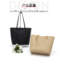Ladies Large Leather Tote Sling Bag