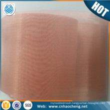 EMF shielding material 150 micron red copper metal mesh/filter cloth