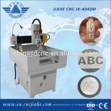 Стабильные металла, надпись металла Литье маршрутизатор cnc 3040