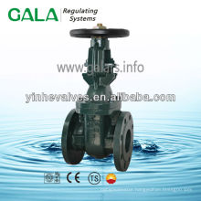 os&y gate valve flanged