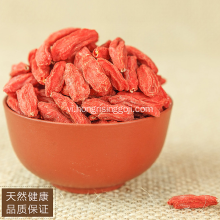 Mất Goji Berries Wolfberry