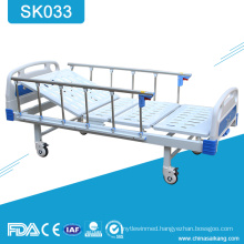 SK033 Manual Crank Patient Treatment Bed