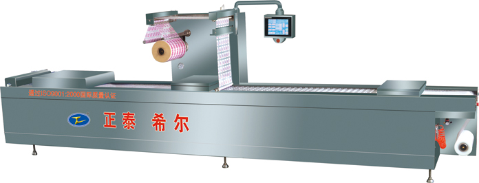 Pocket Shapable Thermoforming Packing Machine