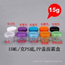 15g Round Recycled PP PS Éponge Cosmétique Vider Vide Coussin Crème