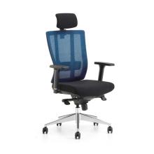 Nouveau fauteuil de bureau pivotant de luxe de style moderne de la Chine / chaise ergonomique