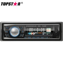 Автомобильный MP3-плеер с ЖК-дисплеем